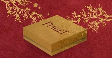 伯爵高級中國農曆新年禮品