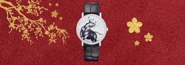 새해 기념 화이트 골드 다이아몬드 울트라-씬 시계