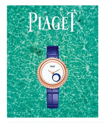 project of the winner of Piaget Head Young Talents prize