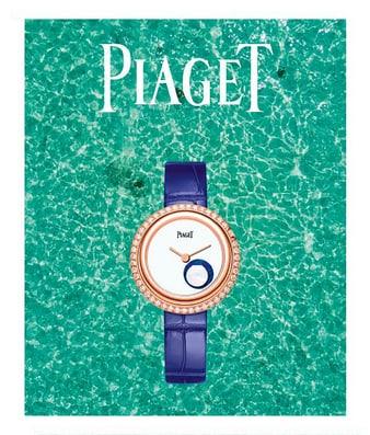 projet du lauréat du Prix Piaget HEAD Jeunes