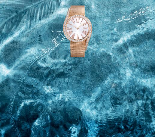 Limelight Gala rose gold and diamond luxury watch
