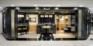 Бутик Piaget Гонконг - CLK International Airport