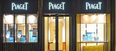 Бутик Piaget Джидда - Jameel Square
