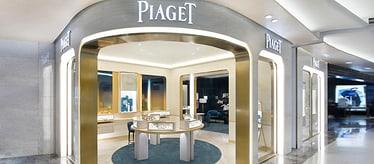 Boutique Piaget Nantong - Boutique de montres de luxe et bijoux