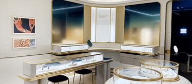 Piaget Boutique Beijing - Lufthansa Youyi