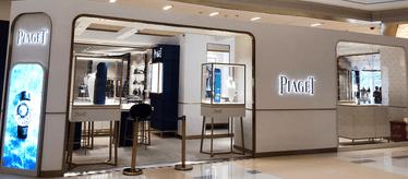 Piaget Boutique Shenzhen - Shenzhen MixC