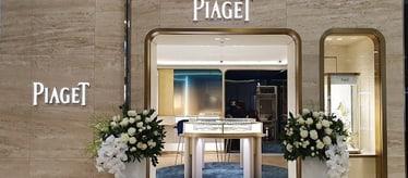 Piaget Boutique Busan – Genf Lotte Busan
