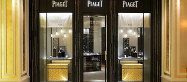 Бутик Piaget Макао - Wynn