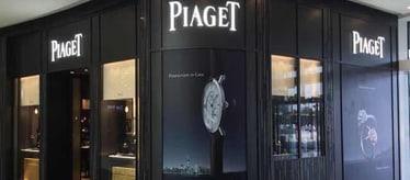 Piaget Boutique Sanya - Haitang Bay