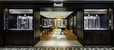 Piaget Boutique Seoul - Galleria