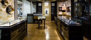 Piaget Boutique Nagoya -  luxury watches and jewellery